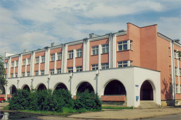 1 клиническая больница приемное отделение