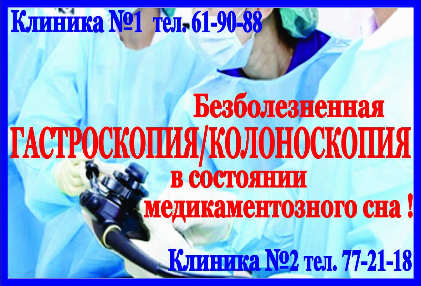 Список врачей для девочек