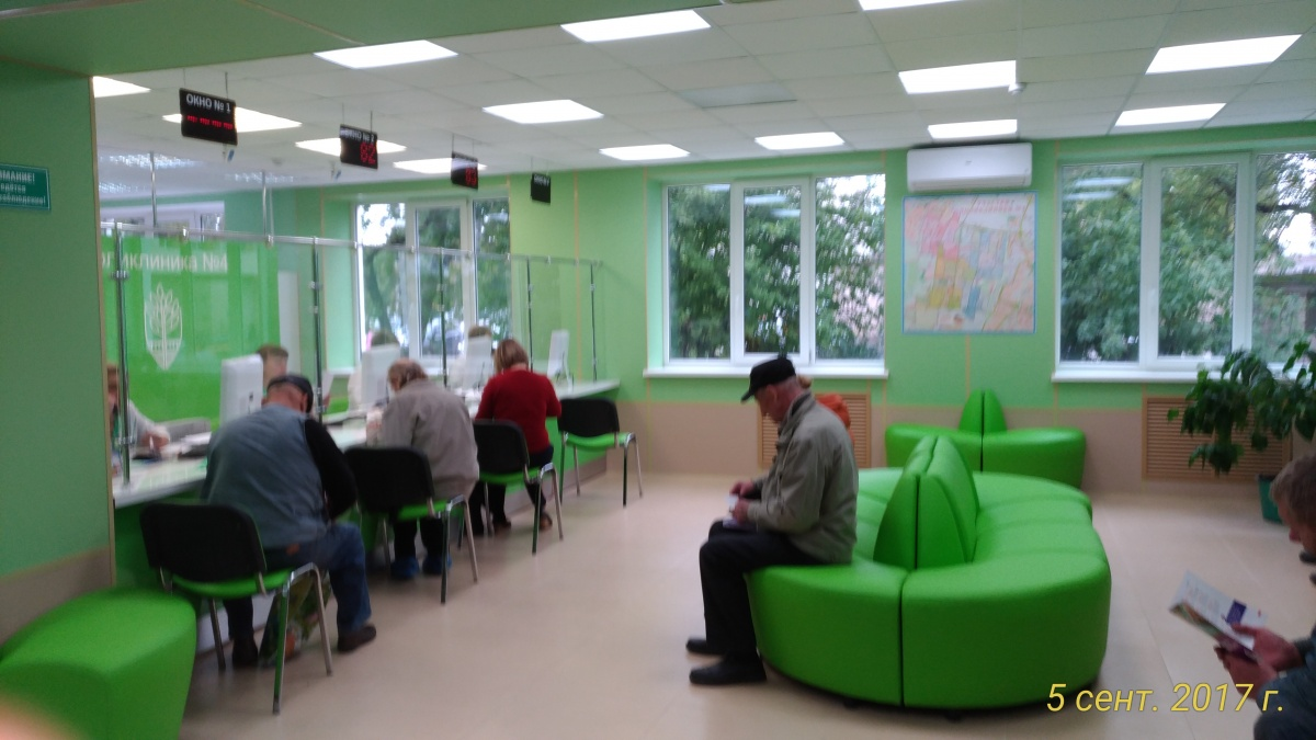 параметры фильтра бережливая поликлиника в поликлинике Краснодарский край